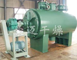 ZPG真空耙式干燥机