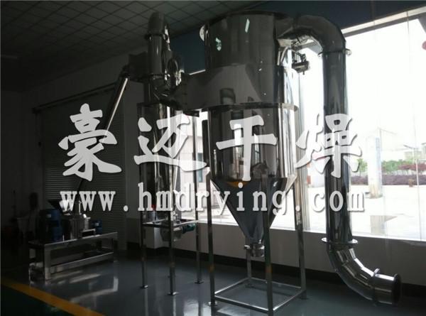 豪迈干燥闪蒸干燥机试验机