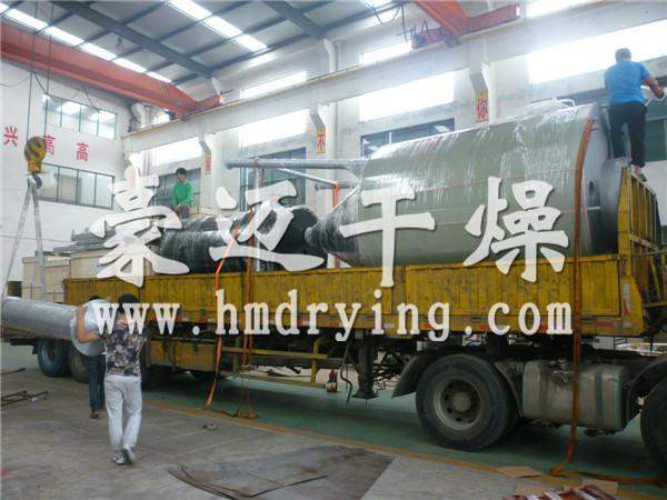 萘系减水剂喷雾干燥机